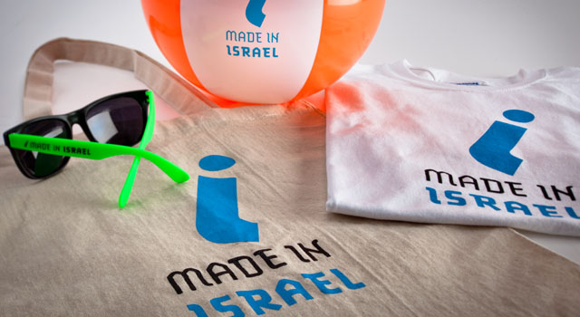 Made In Israel Merchendise