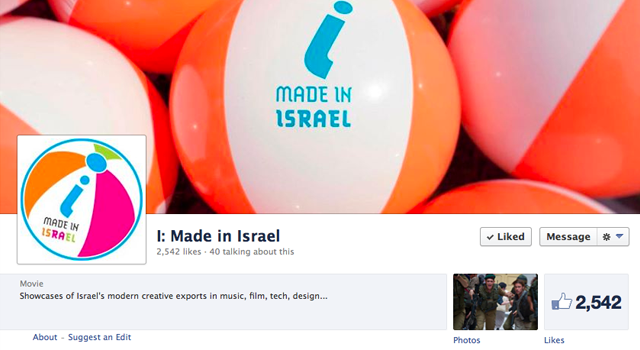 Made in Israel facebook page